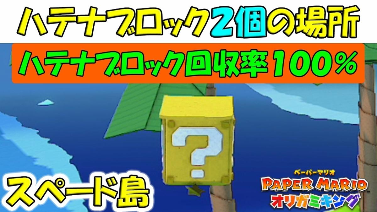 f:id:geimubouimakoto:20200901190619j:plain