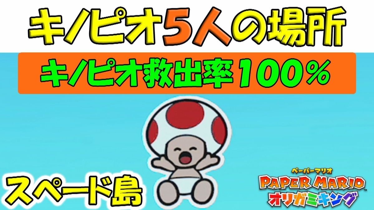 f:id:geimubouimakoto:20200901210455j:plain