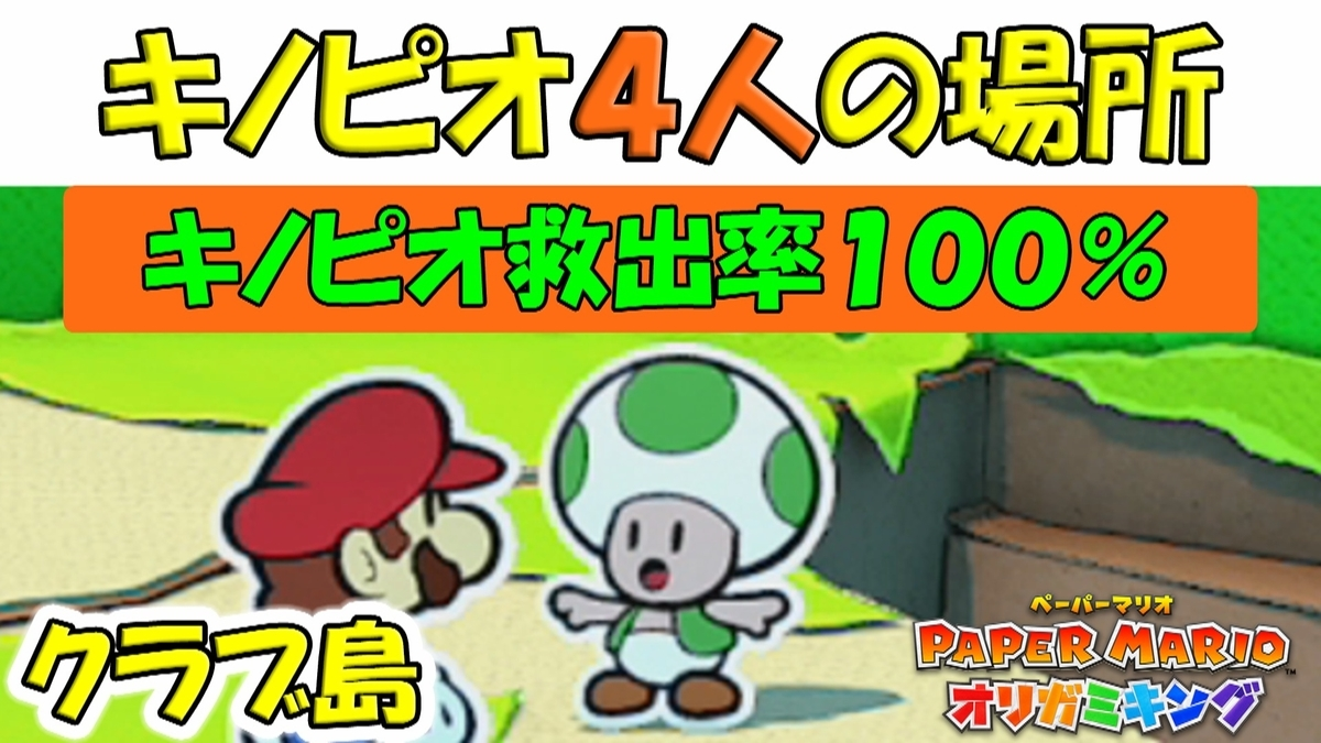 f:id:geimubouimakoto:20200902140731j:plain
