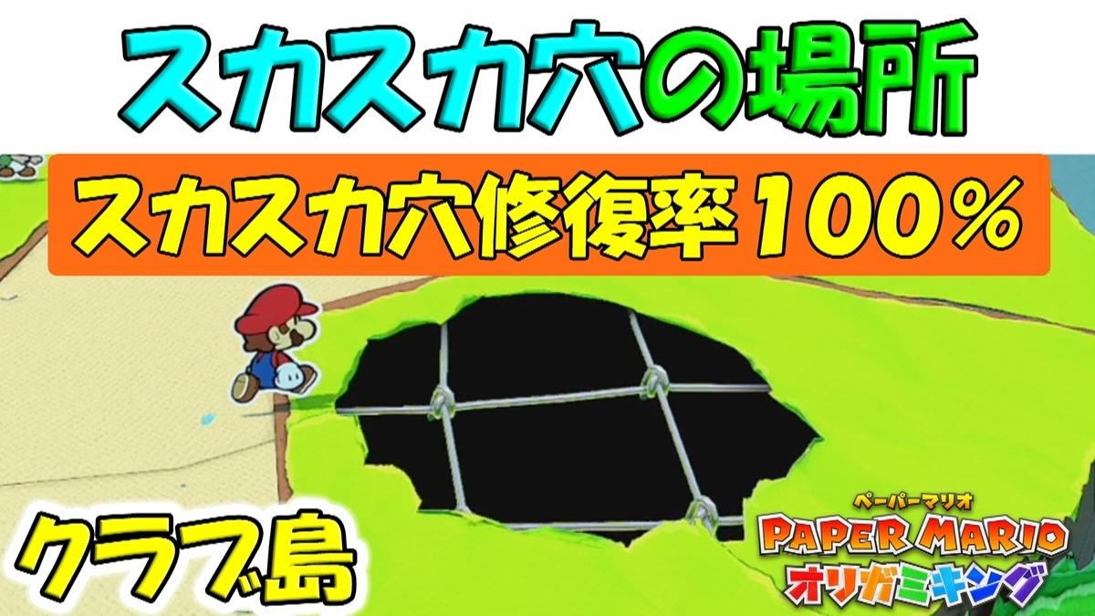 f:id:geimubouimakoto:20200902184755j:plain