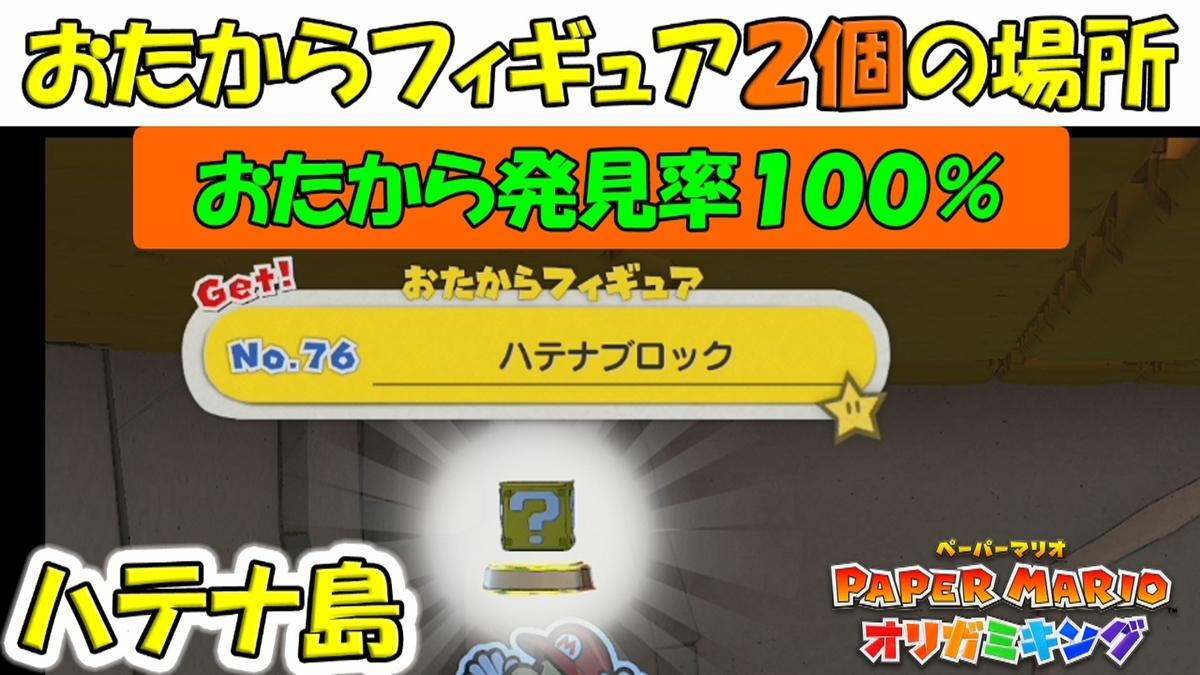 f:id:geimubouimakoto:20200903152400j:plain