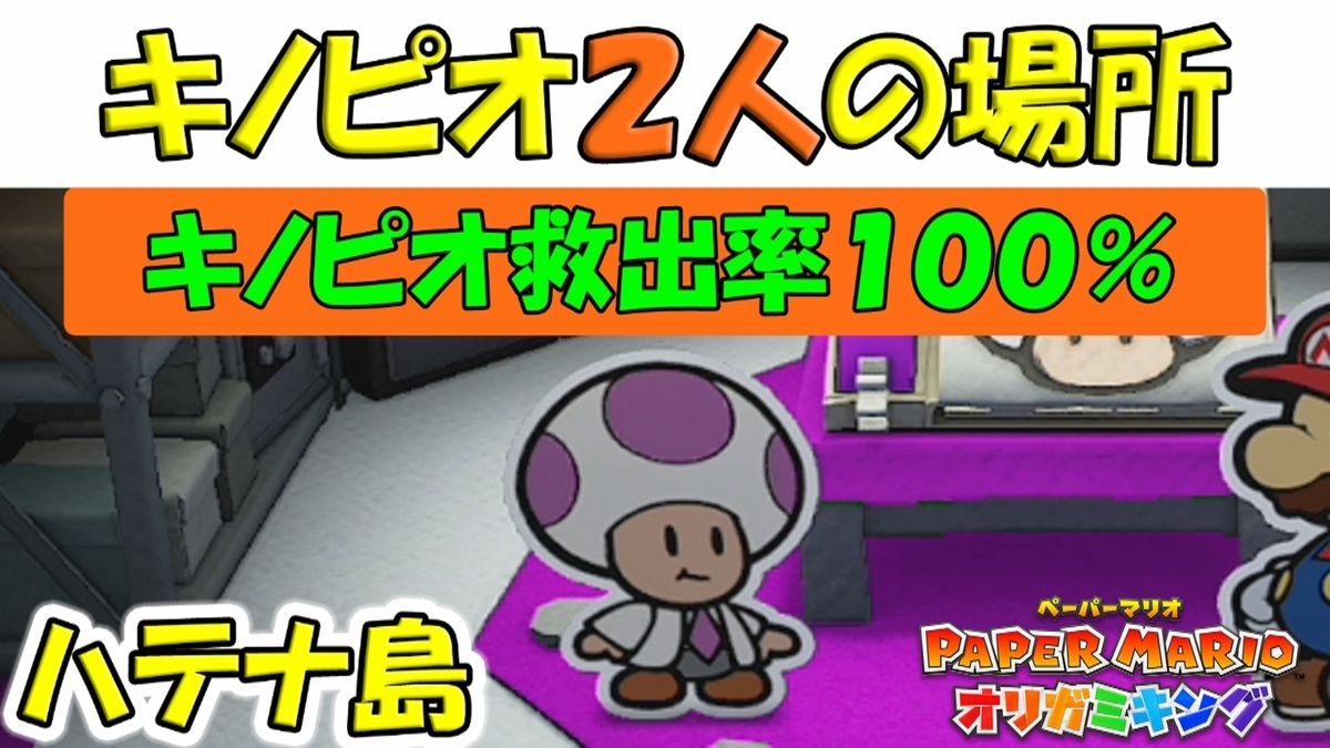 f:id:geimubouimakoto:20200903212345j:plain