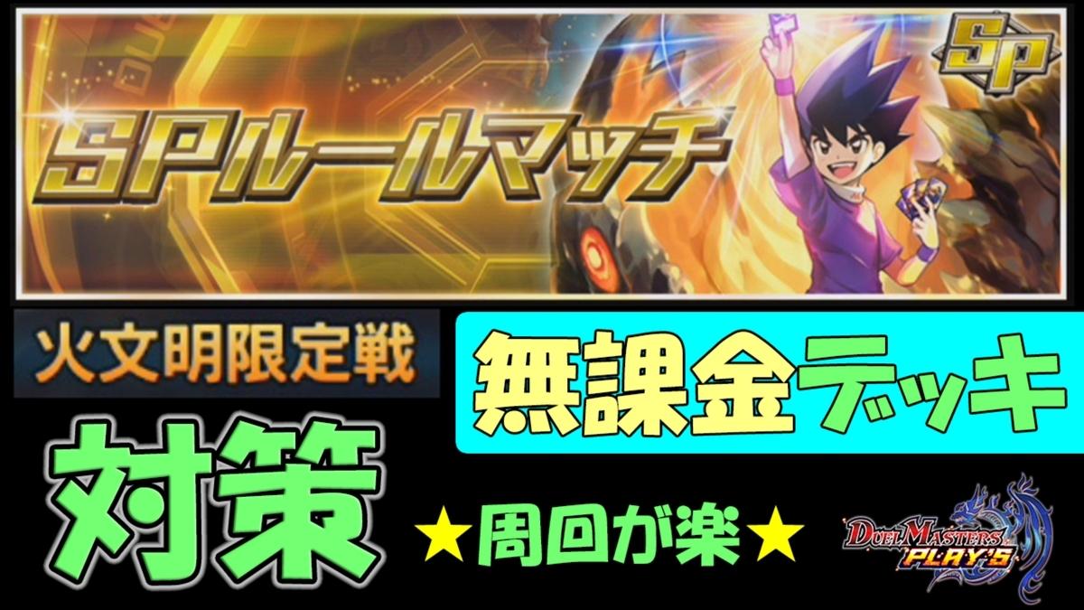 f:id:geimubouimakoto:20200904150441j:plain
