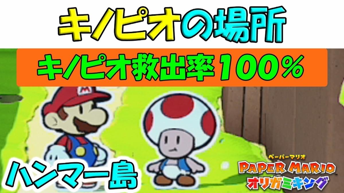 f:id:geimubouimakoto:20200905170457j:plain