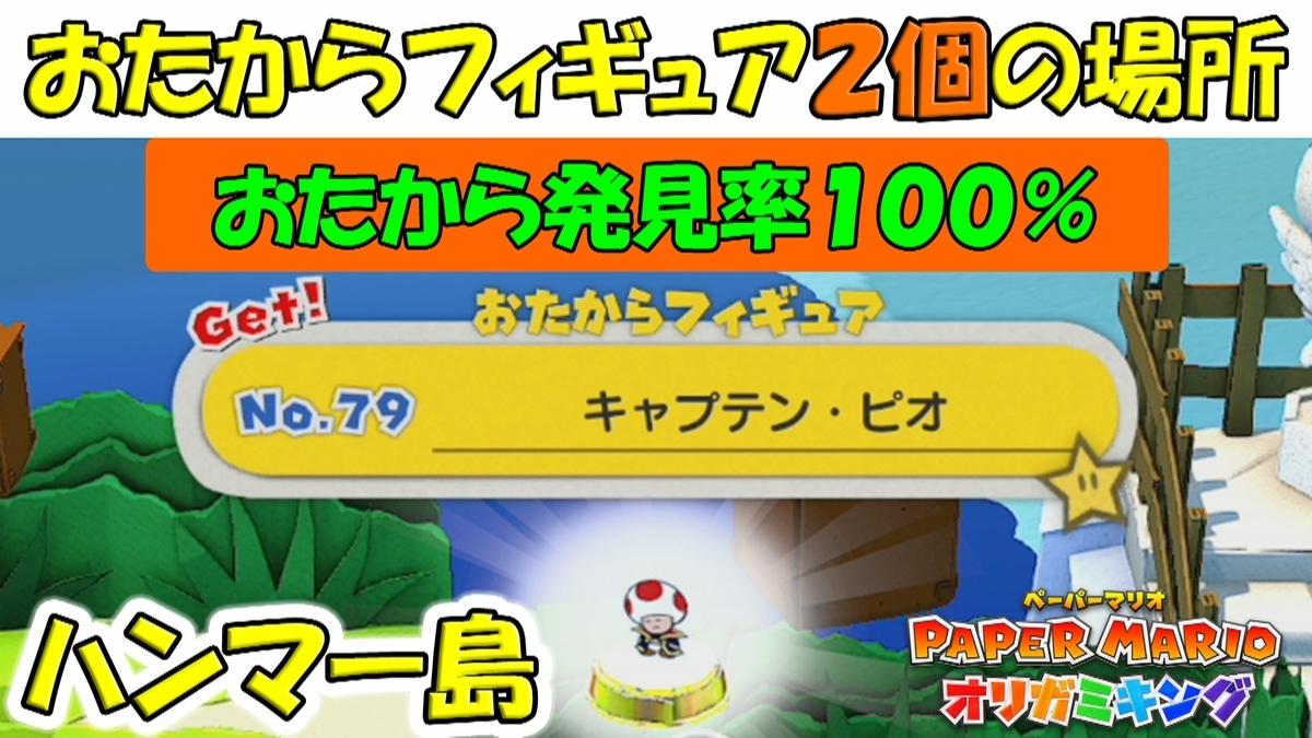 f:id:geimubouimakoto:20200905191116j:plain