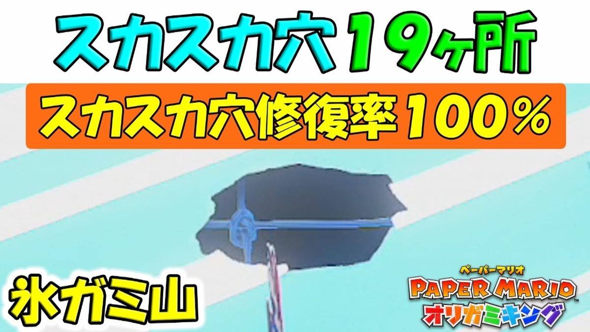 f:id:geimubouimakoto:20200911200834j:plain
