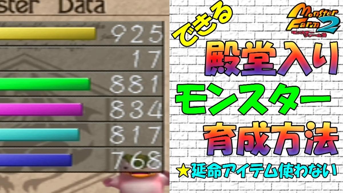 f:id:geimubouimakoto:20200922200445j:plain