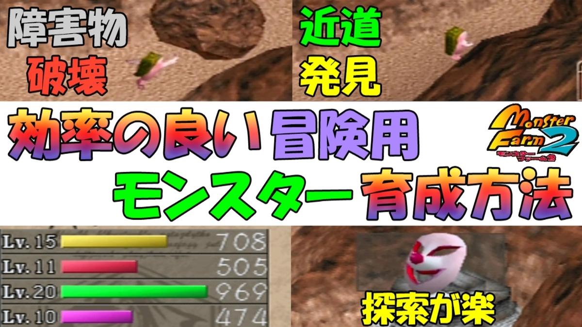 f:id:geimubouimakoto:20200927160648j:plain