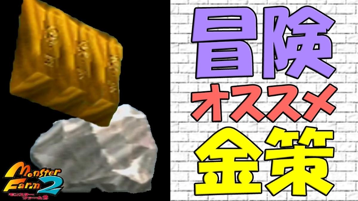 f:id:geimubouimakoto:20200928205558j:plain