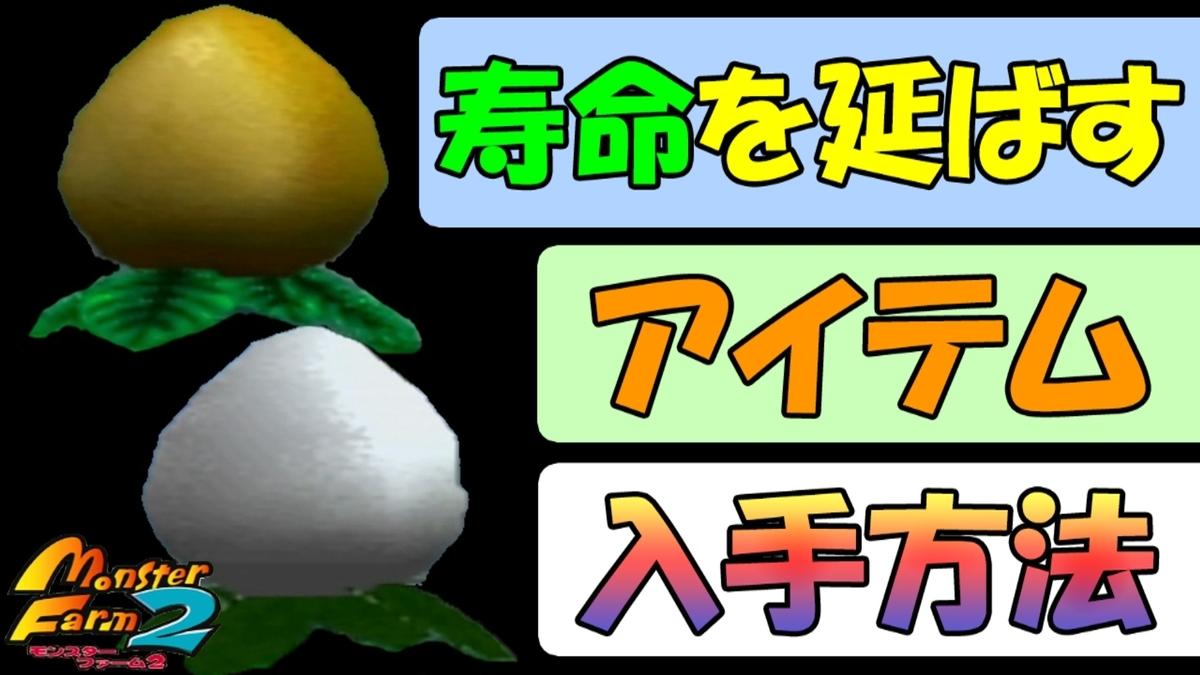 f:id:geimubouimakoto:20200929161546j:plain