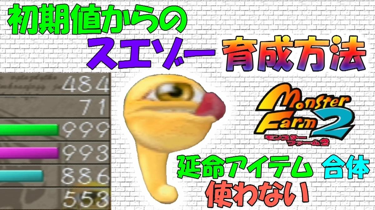 f:id:geimubouimakoto:20201016150613j:plain