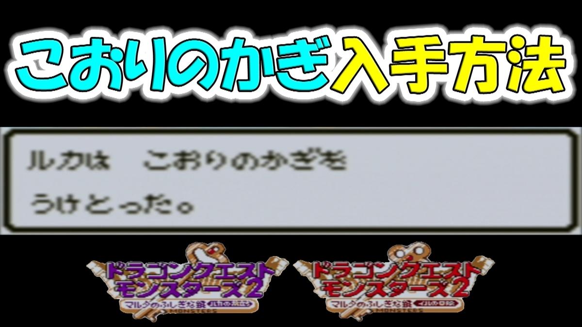 f:id:geimubouimakoto:20201022174445j:plain