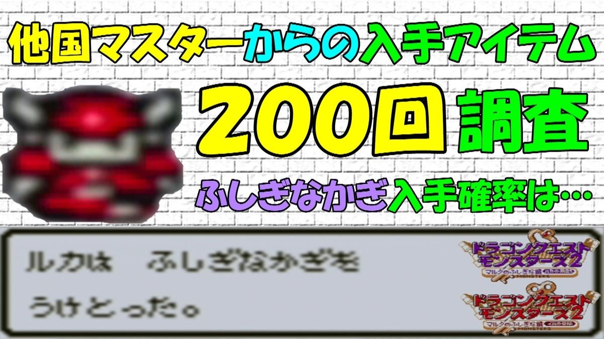 f:id:geimubouimakoto:20201029170419j:plain