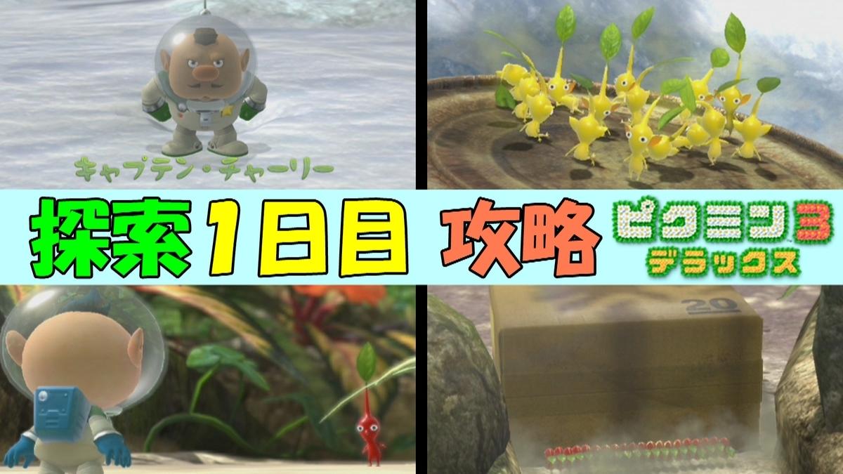 f:id:geimubouimakoto:20201030171237j:plain