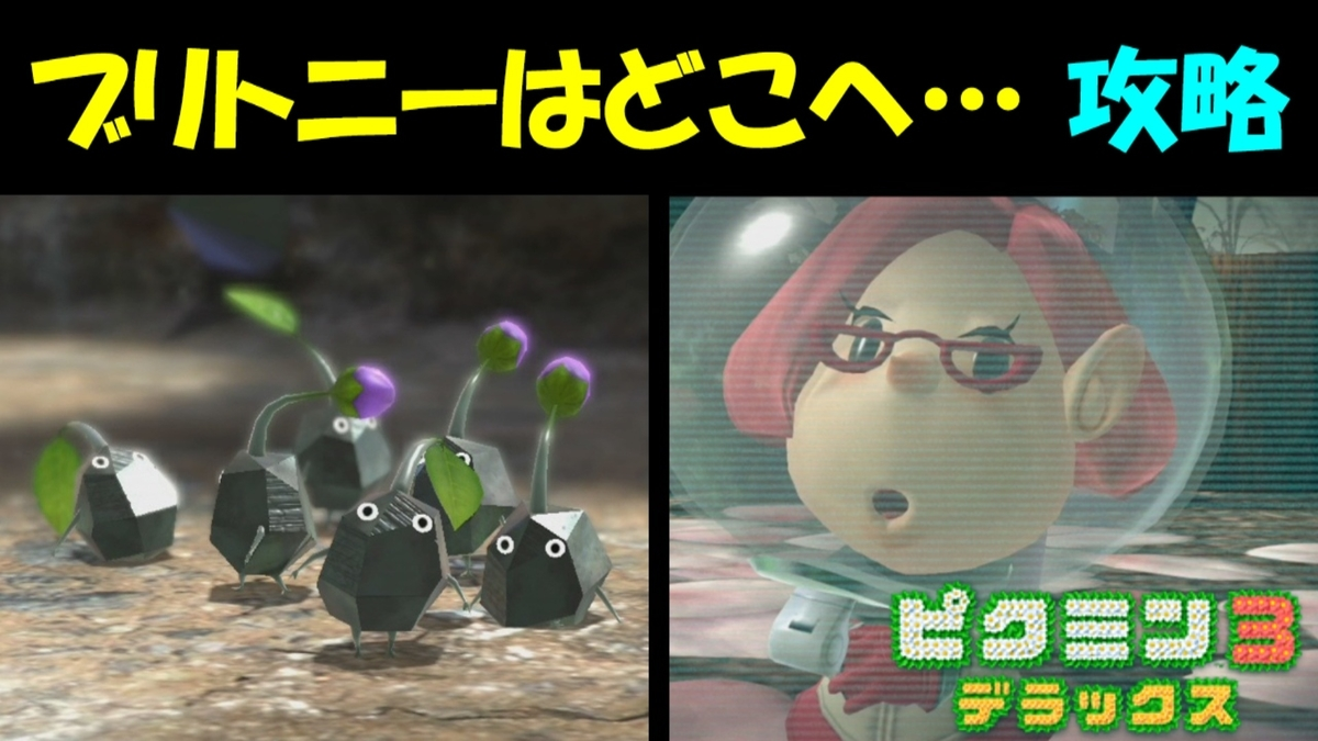 f:id:geimubouimakoto:20201031171638j:plain