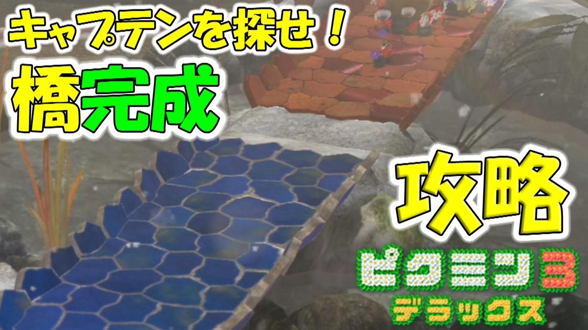 f:id:geimubouimakoto:20201101201155j:plain