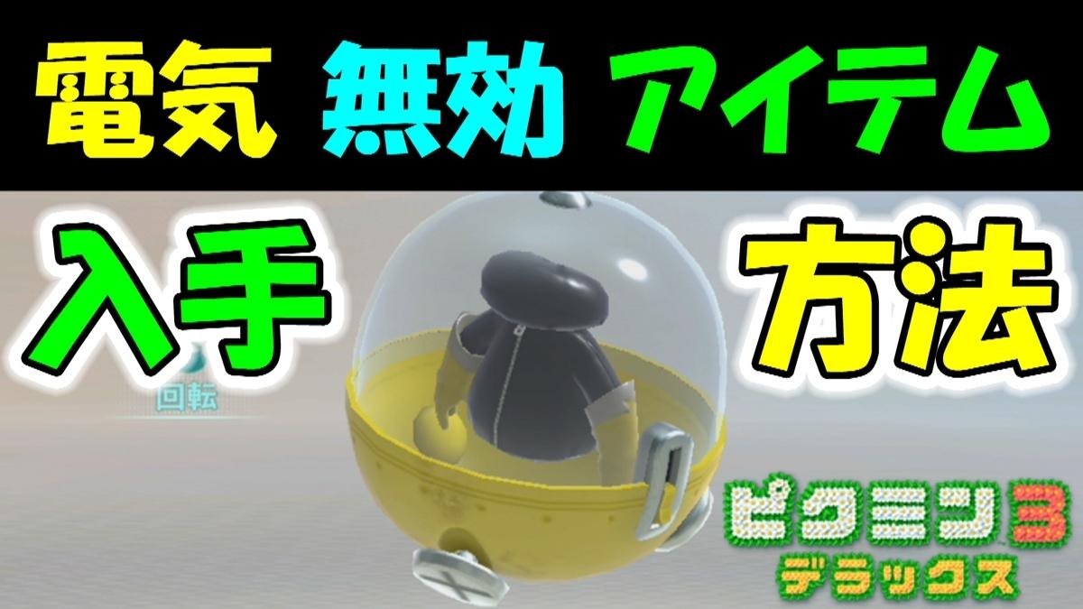 f:id:geimubouimakoto:20201102110408j:plain