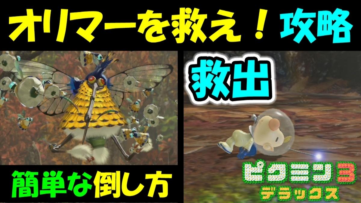 f:id:geimubouimakoto:20201106141745j:plain