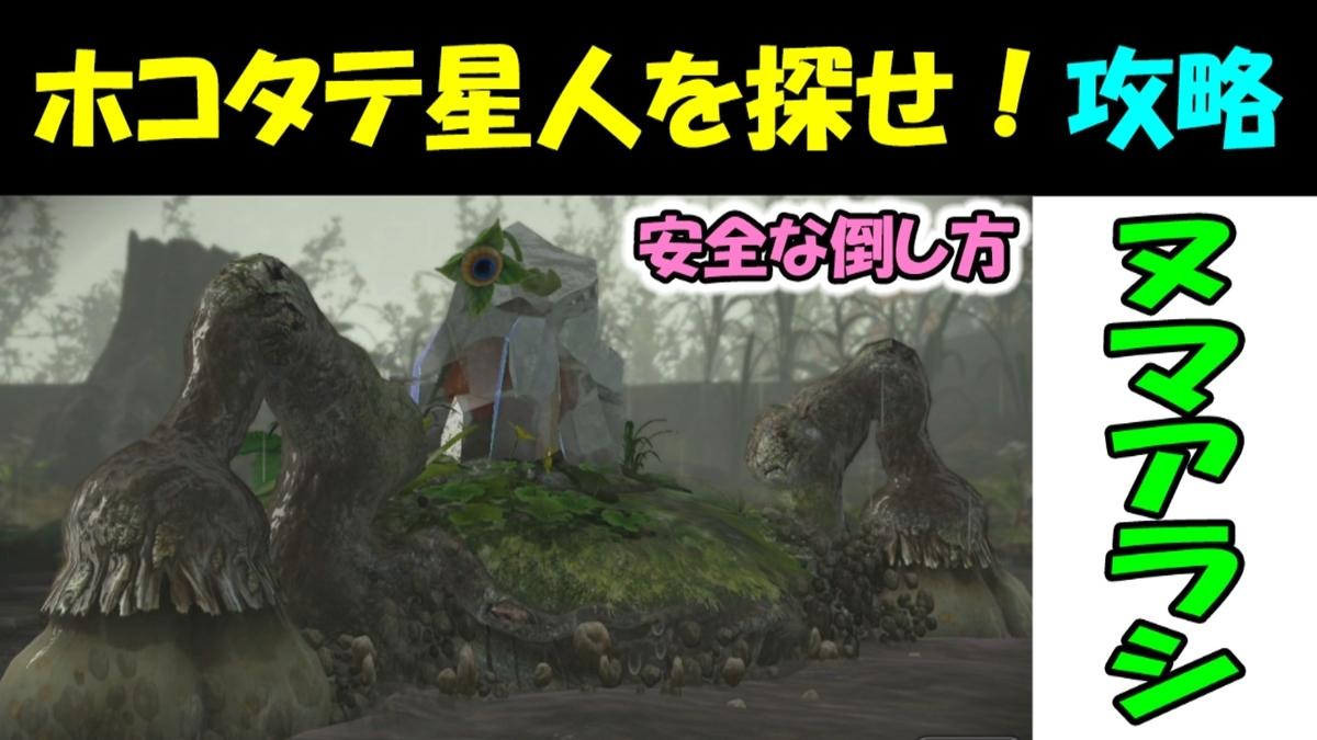 f:id:geimubouimakoto:20201108140403j:plain