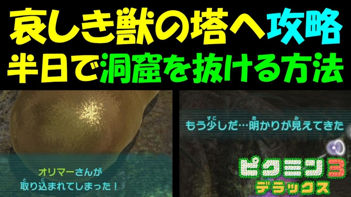 f:id:geimubouimakoto:20201109180347j:plain