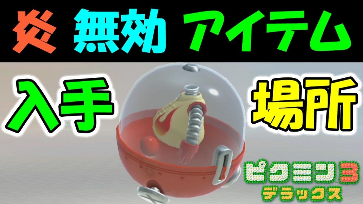 f:id:geimubouimakoto:20201111161006j:plain