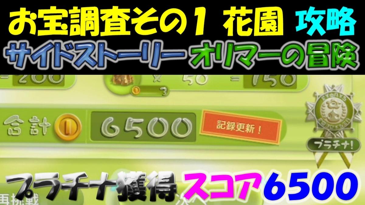 f:id:geimubouimakoto:20201112150324j:plain