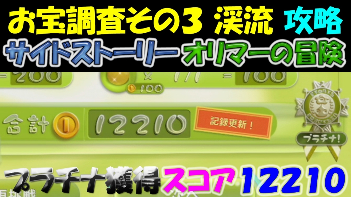 f:id:geimubouimakoto:20201114110340j:plain