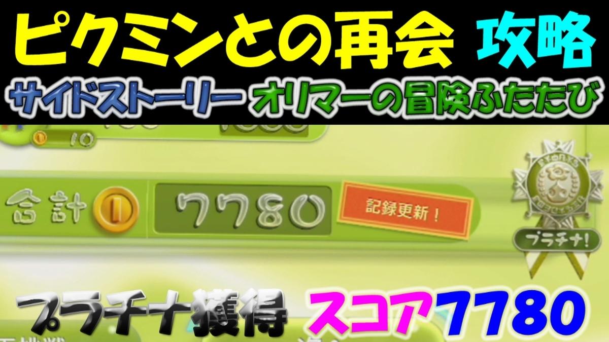 f:id:geimubouimakoto:20201115110617j:plain