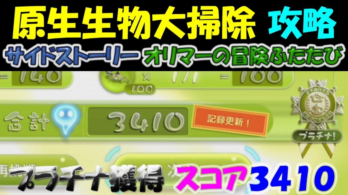 f:id:geimubouimakoto:20201115150839j:plain