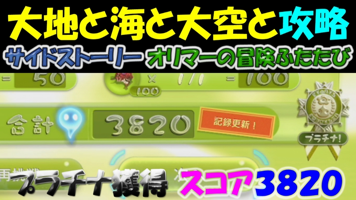f:id:geimubouimakoto:20201116150329j:plain