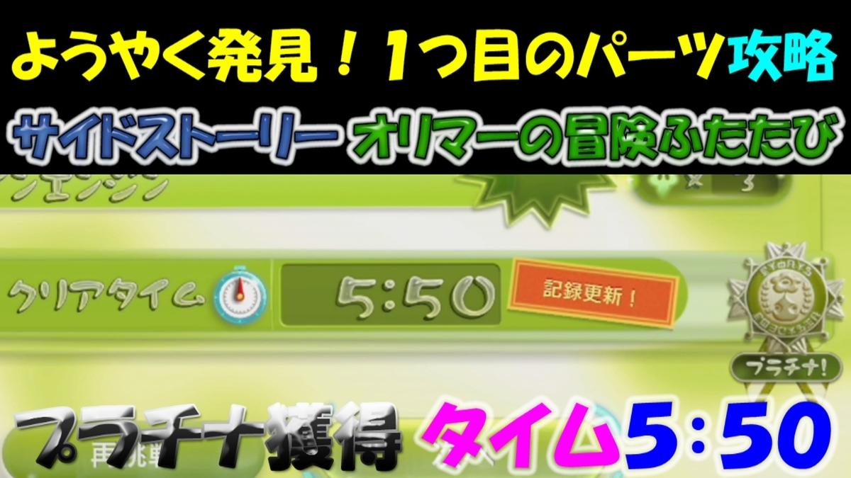 f:id:geimubouimakoto:20201117150416j:plain