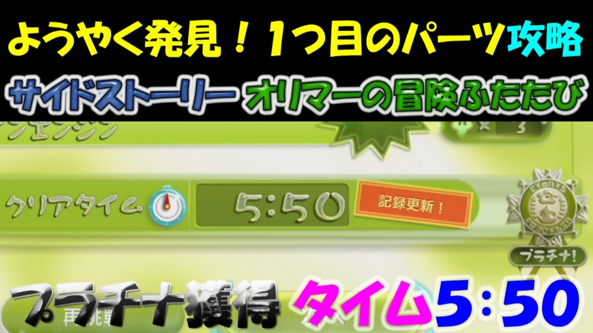 f:id:geimubouimakoto:20201117151853j:plain