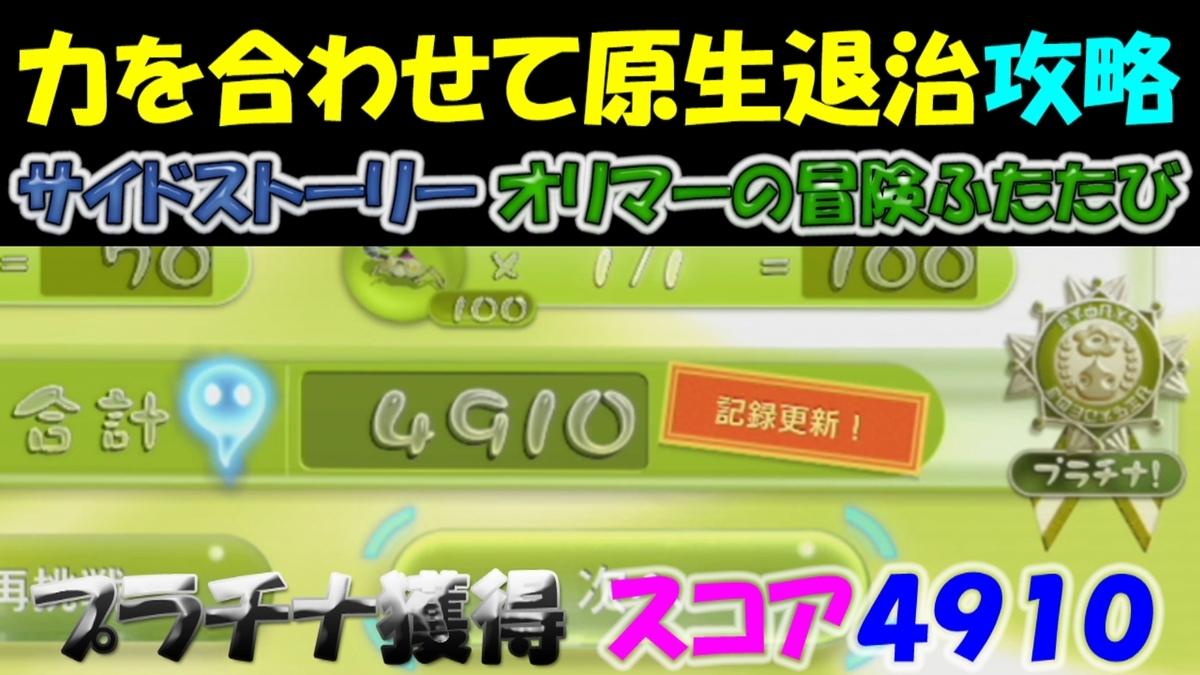 f:id:geimubouimakoto:20201118150410j:plain