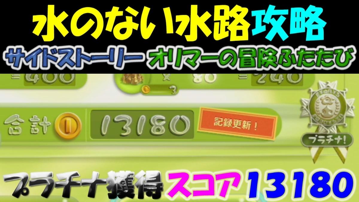 f:id:geimubouimakoto:20201119151334j:plain