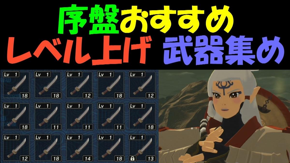 f:id:geimubouimakoto:20201121210534j:plain