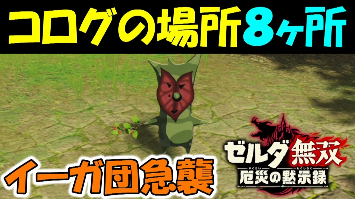 f:id:geimubouimakoto:20201126150445j:plain