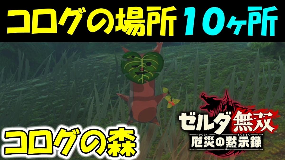 f:id:geimubouimakoto:20201128150359j:plain