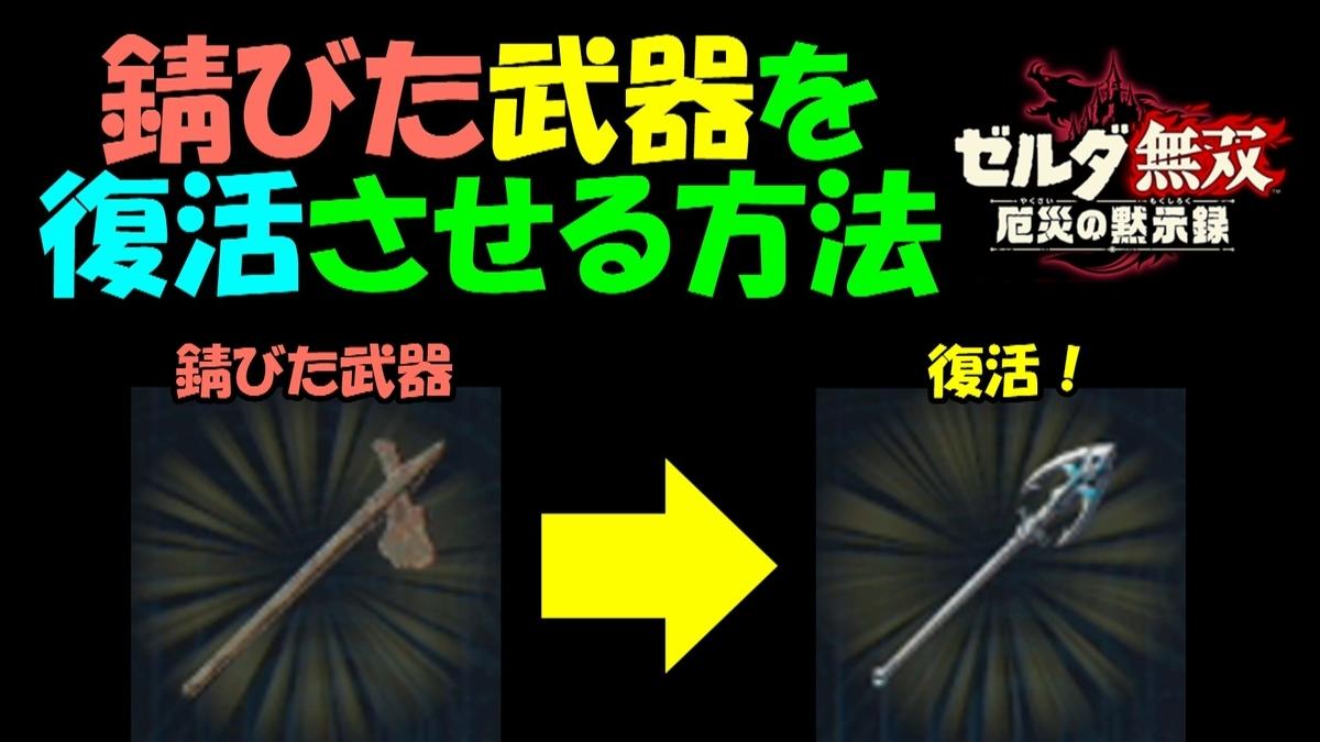 f:id:geimubouimakoto:20201128171133j:plain