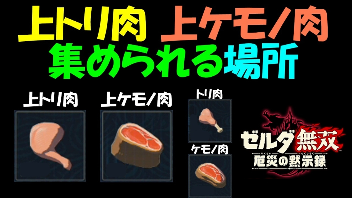 f:id:geimubouimakoto:20201202150523j:plain