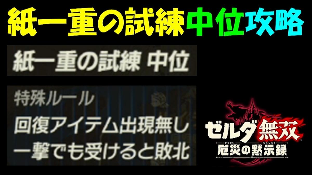 f:id:geimubouimakoto:20201203151256j:plain