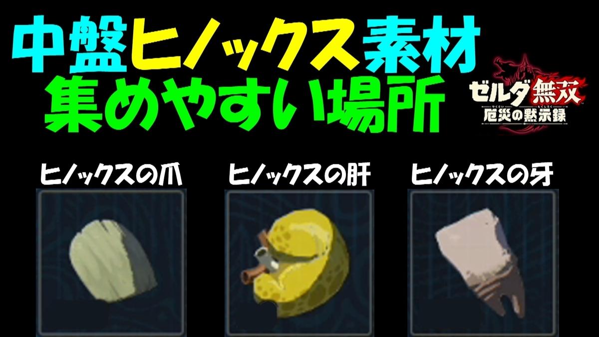 f:id:geimubouimakoto:20201204151007j:plain