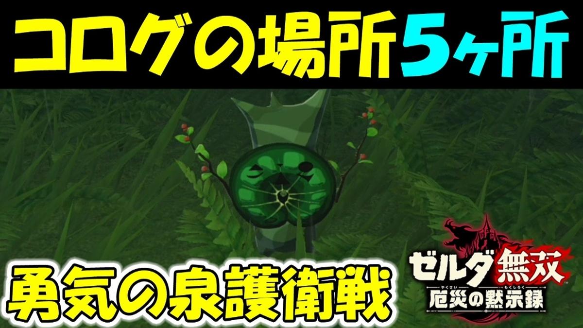f:id:geimubouimakoto:20201207153330j:plain