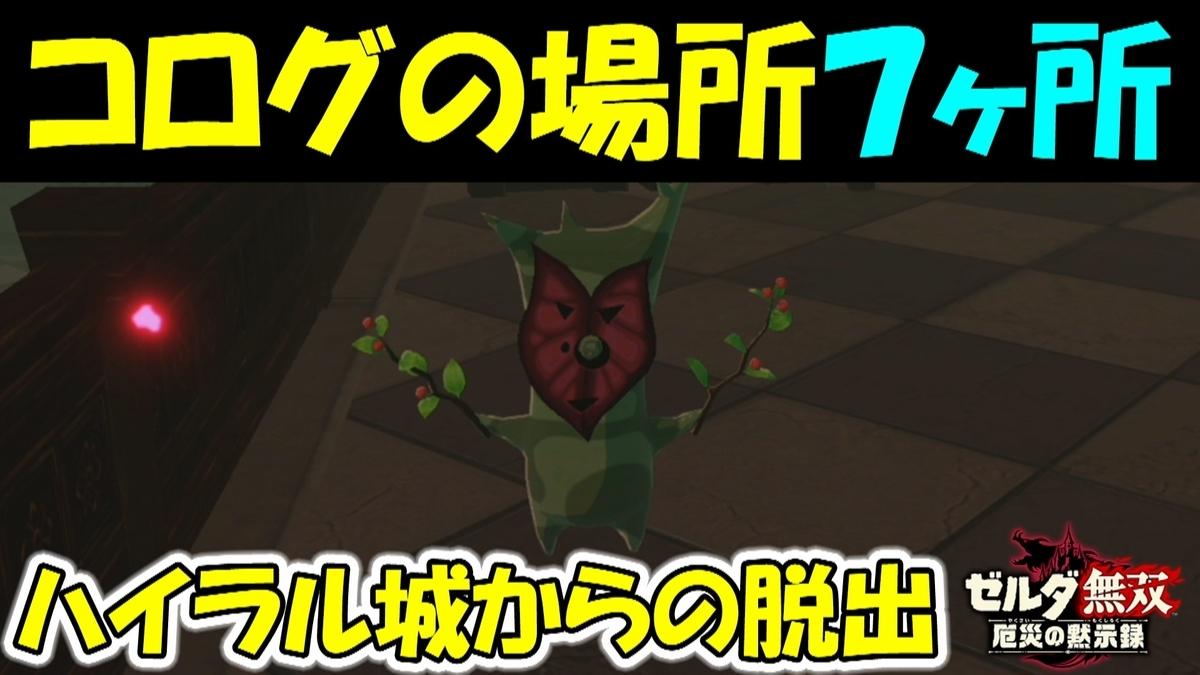f:id:geimubouimakoto:20201207171812j:plain