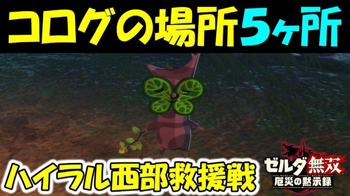 f:id:geimubouimakoto:20201209150715j:plain