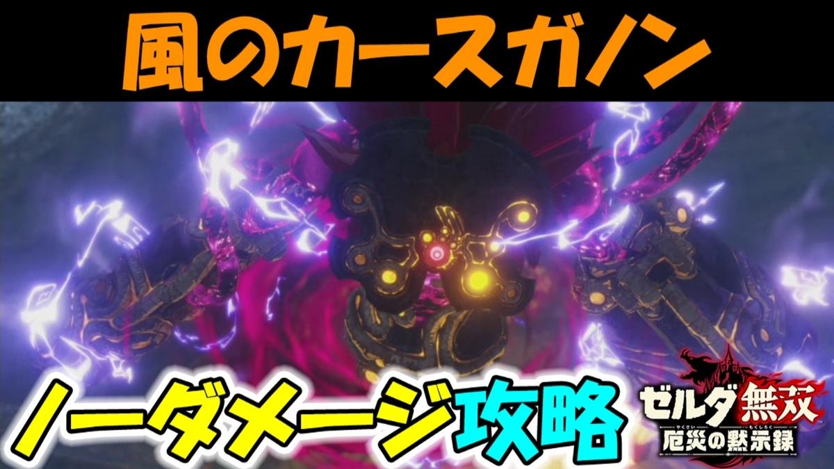 f:id:geimubouimakoto:20201210160347j:plain