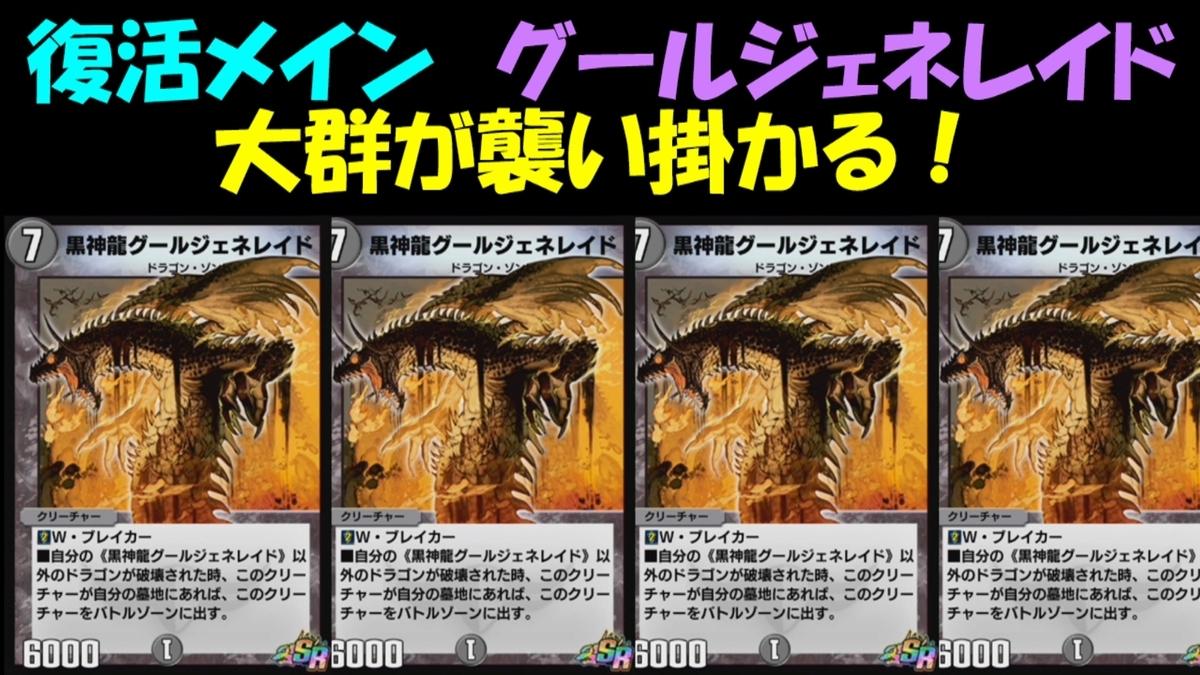 f:id:geimubouimakoto:20201212180119j:plain