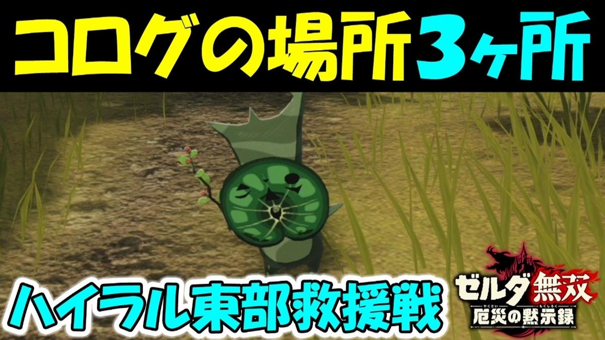 f:id:geimubouimakoto:20201214150213j:plain