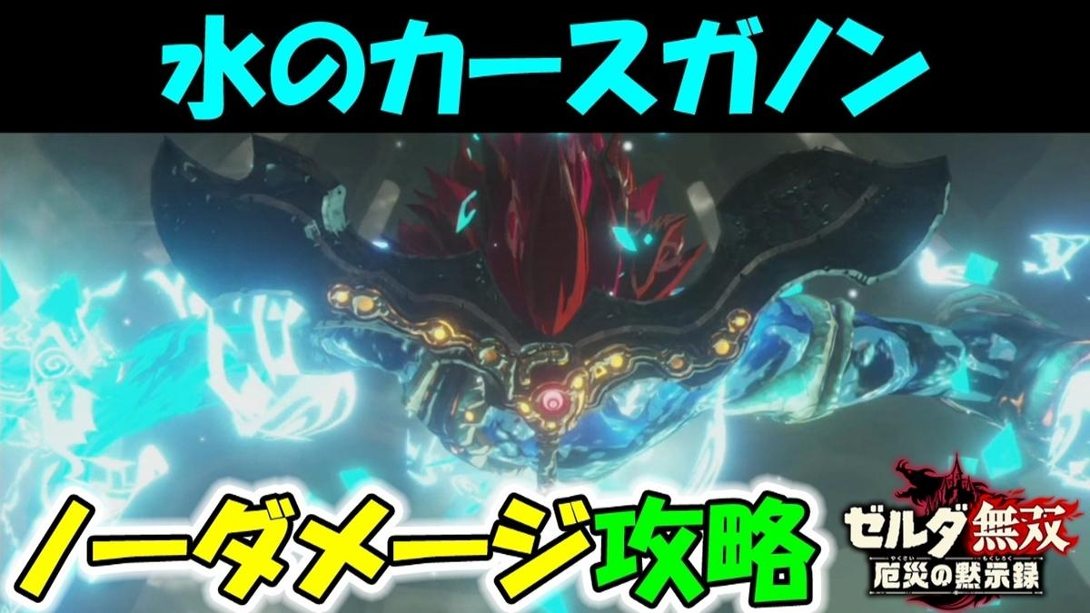 f:id:geimubouimakoto:20201214191226j:plain