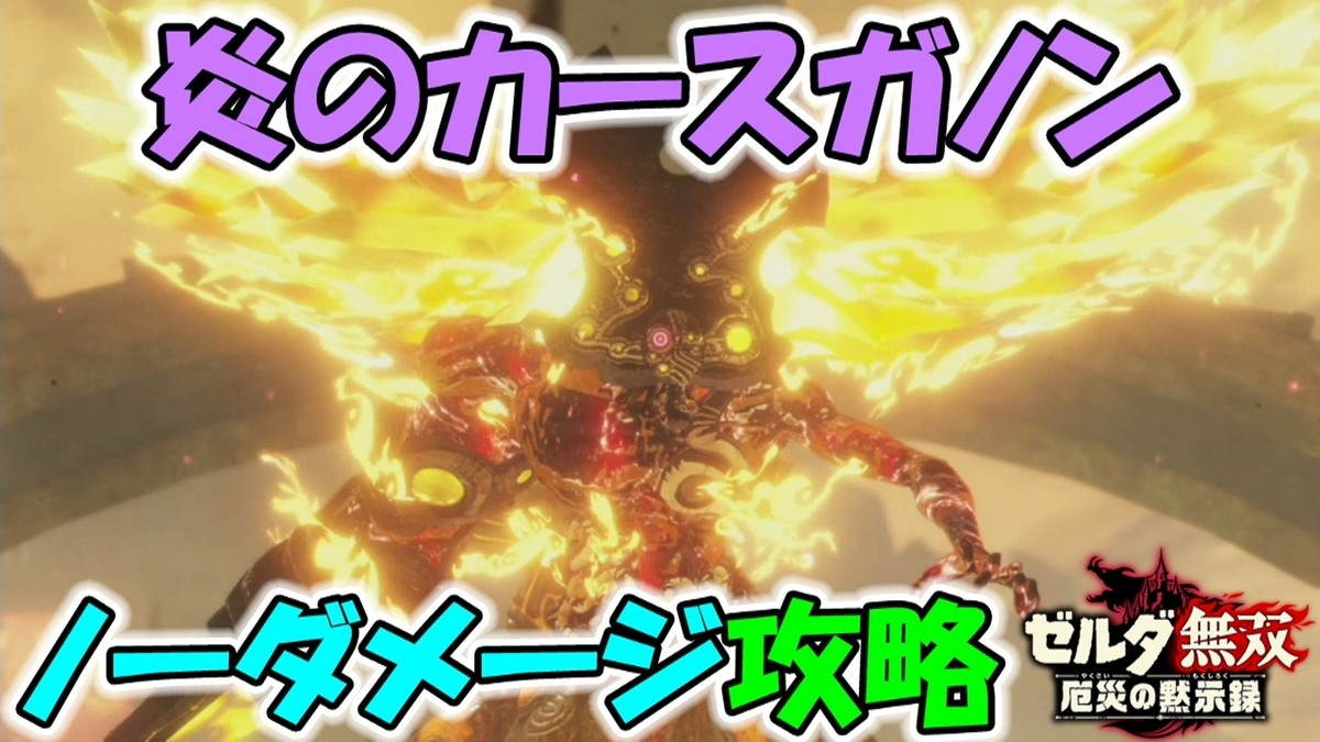 f:id:geimubouimakoto:20201215150343j:plain