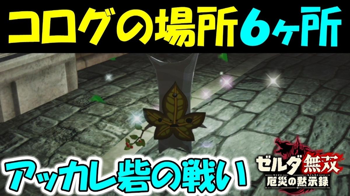 f:id:geimubouimakoto:20201216151315j:plain